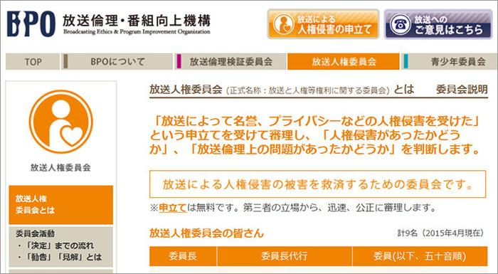 smap-smap-kaisan5