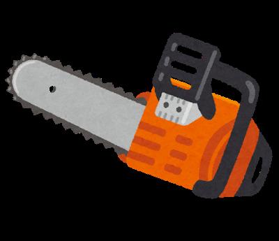 chain_saw