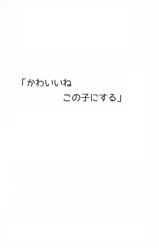 48CB6968-6E25-11E4-B8D5-7E37CD288735_l