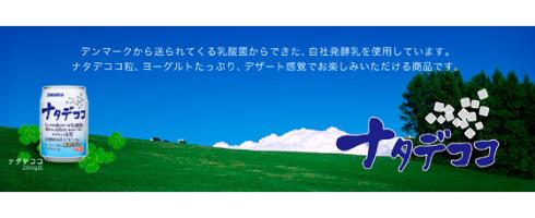livejupiter-1598585212-107-490x200