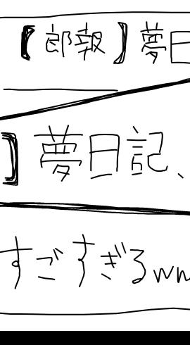 livejupiter-1624665699-9-270x490[1]