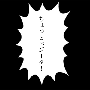 livejupiter-1596868793-144-300x300