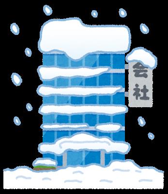 東京含む関東地方で大雪警報の可能性wwwwwwwwww