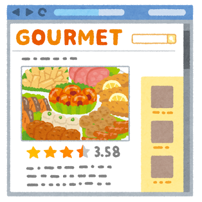 gourmet_website