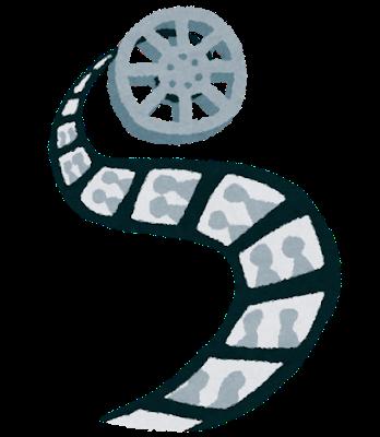 eiga_film