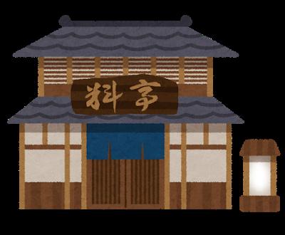 日本社会の建前で打線組んだ