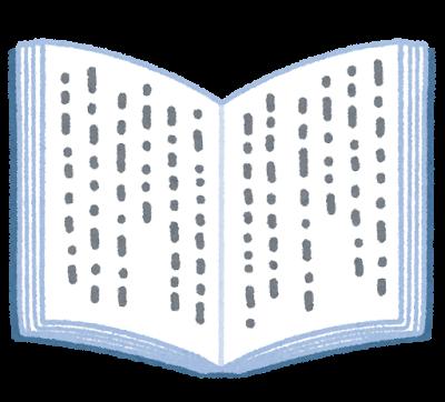 book_open_tate
