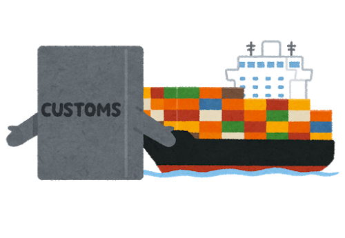 boueki_zeikan_container_customs