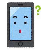 smartphone09_question