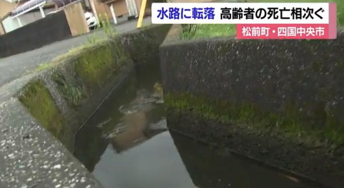 【四国】「田んぼに行く」高齢者の水路転落死相次ぐ