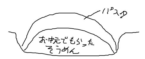 livejupiter-1602818834-52-490x200