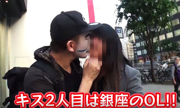 kiss-kabukin2