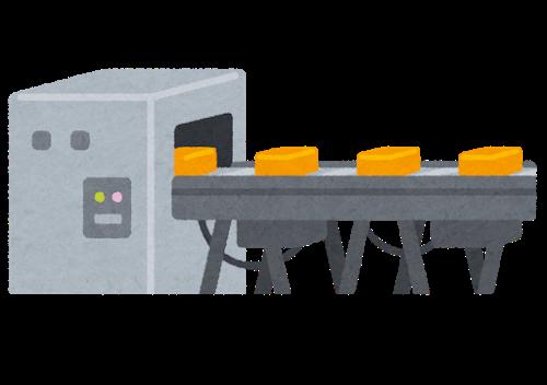 koujou_machine