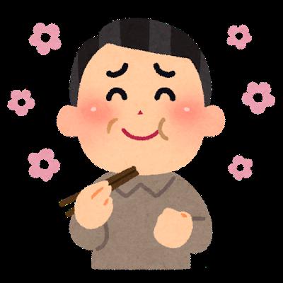oishii3_ojisan