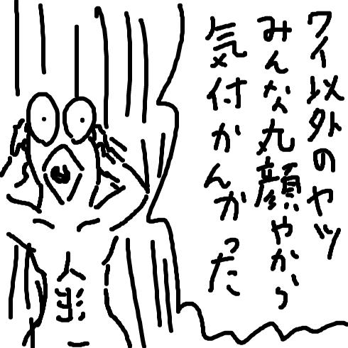 livejupiter-1475365794-91-490x490