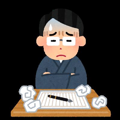 slump_bad_man_write