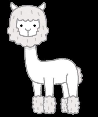 animal_alpaca_kegari