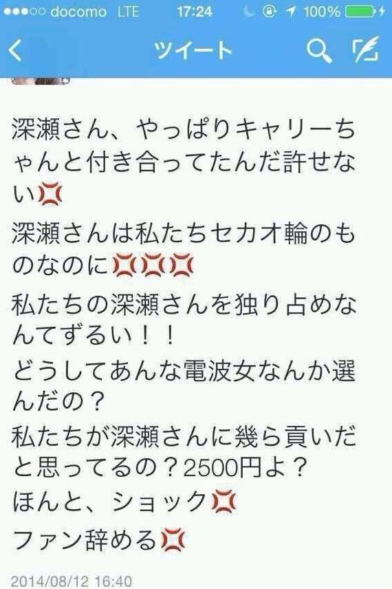 Bu_4z_fCAAA9sA7