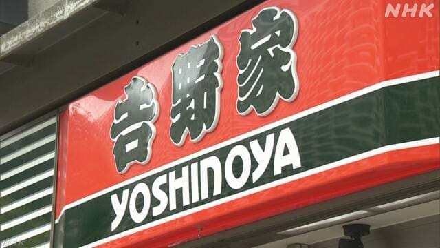 yoshino-s
