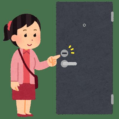 tojimari_door1-s