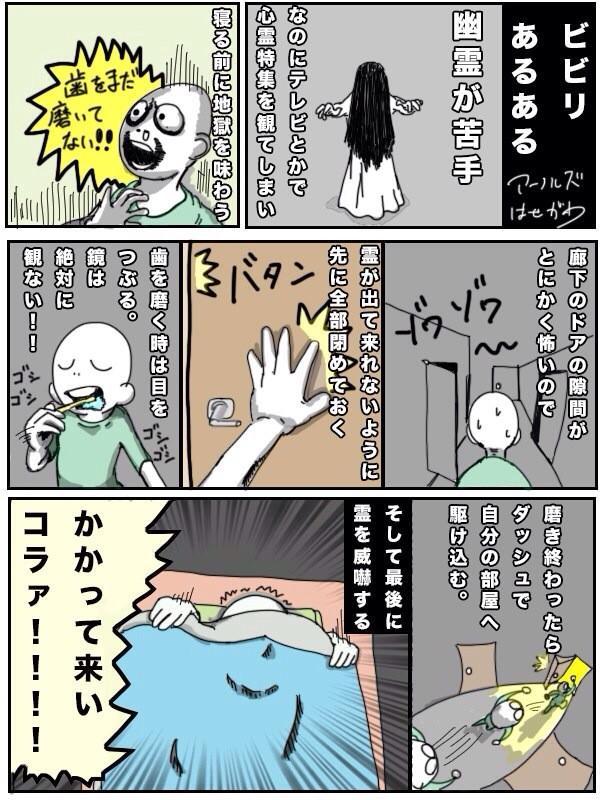 hasegawa1