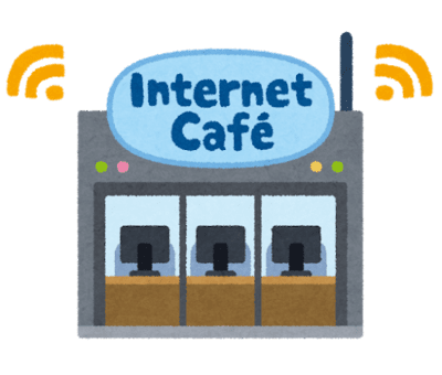 building_internet_cafe (1) (1)