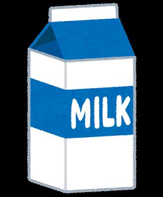 drink_milk_pack
