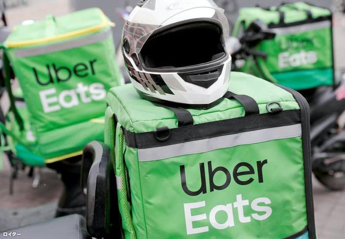 Uber Eatsの自転車に轢かれて負傷した女性「配達員とウーバージャパンは損害賠償を」ウーバージャパン「知らねーよ、配達員が勝手に轢いただけ」