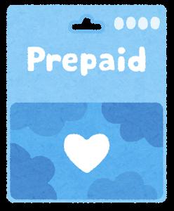 smartphone_prepaid_card_blue