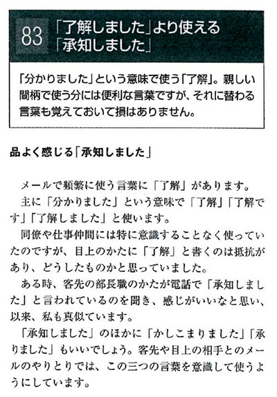 mail_j