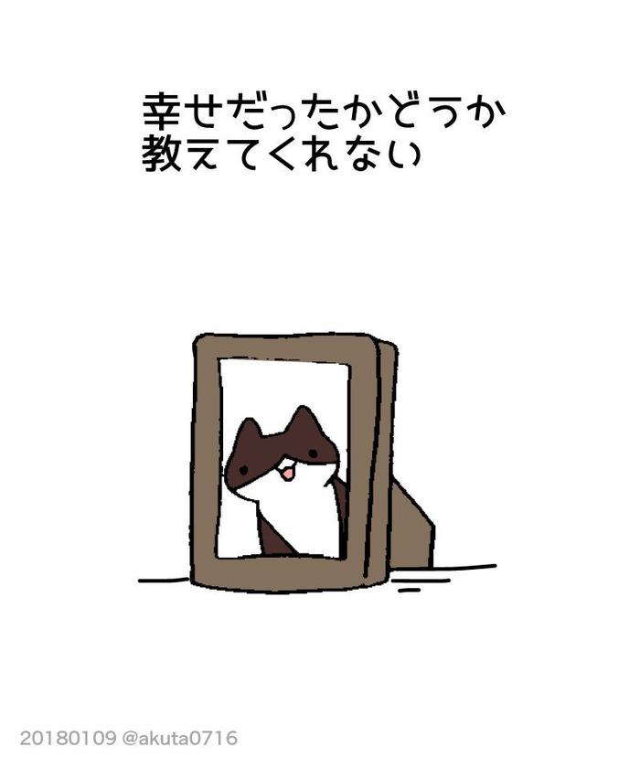 taihen3