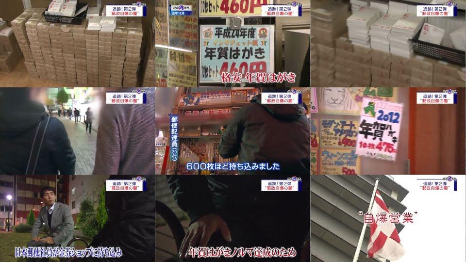 平成31年用年賀郵便切手   ゆうびん.jp