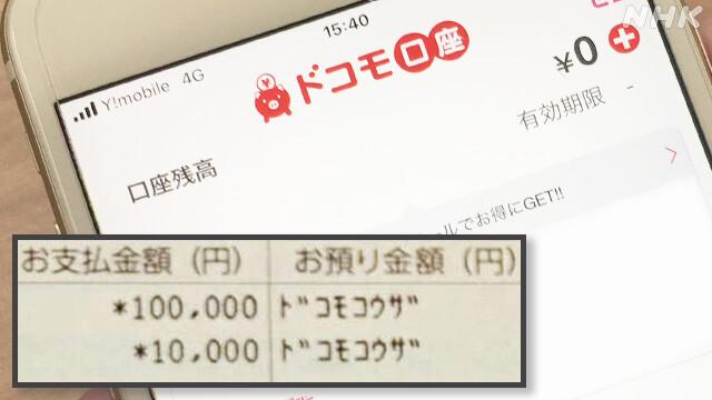 saku-20200911-poster