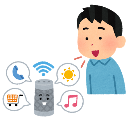 ai_smart_speaker