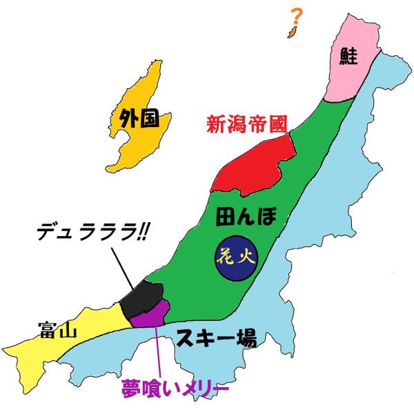 新潟と金沢、どっちが都会? Part51 YouTube動画>40本 ->画像>188枚