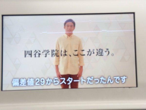 yotsuya_hensati-1