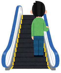 escalator_stand_right