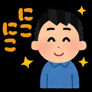 hyoujou_text_man_nikoniko