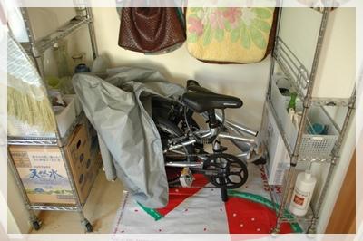 折り畳み自転車 (2)