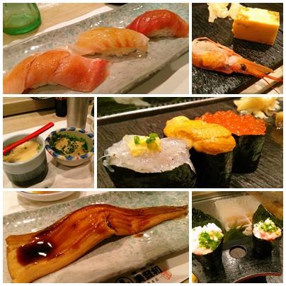 銀座美登里寿司