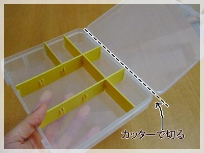 Seriaのケース (2)