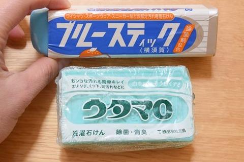 【襟・袖の洗濯に】ブルースティックが凄い!ウタマロ石鹸と ...