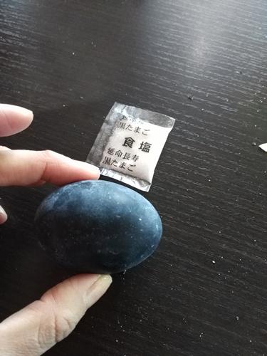 黒たまご (3)