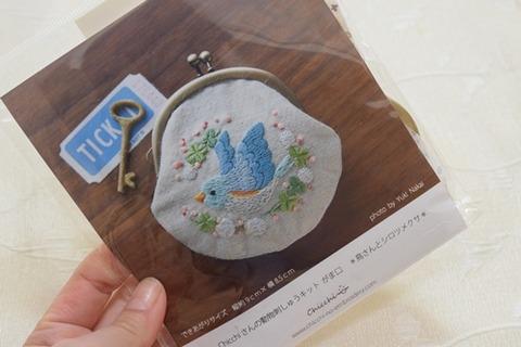 小鳥のお財布