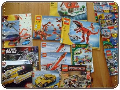 レゴのカタログ