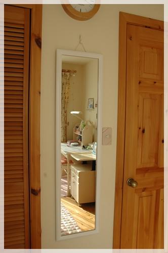 娘の部屋にミラー2