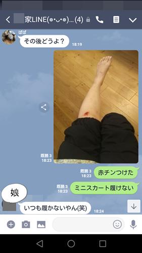 Screenshot_2018-06-05-06-16-46