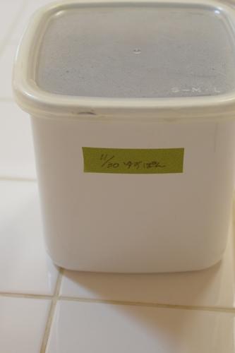 冷蔵庫保存