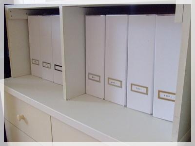 イケアの書類box