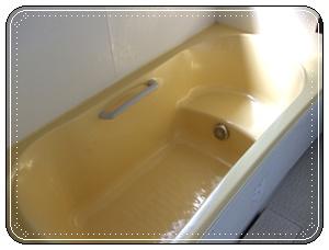 黄色の浴槽